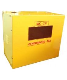 Шкаф ШС-2,0 пластик (для газового счетчика)